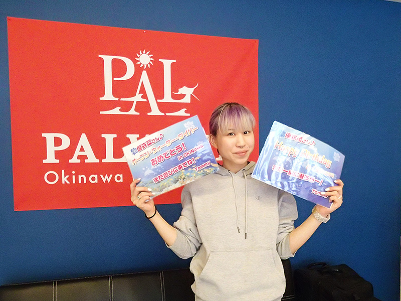 f:id:palwave_okinawa:20180419175909j:plain