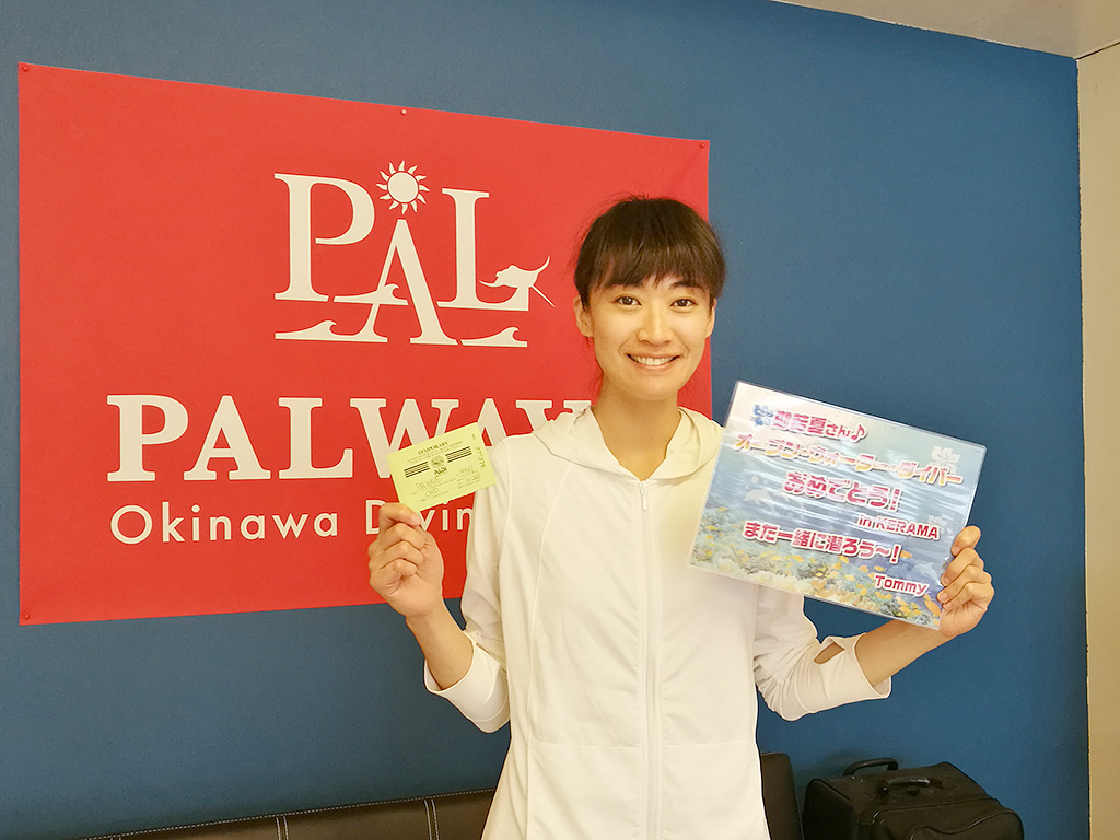 f:id:palwave_okinawa:20180510153332j:plain