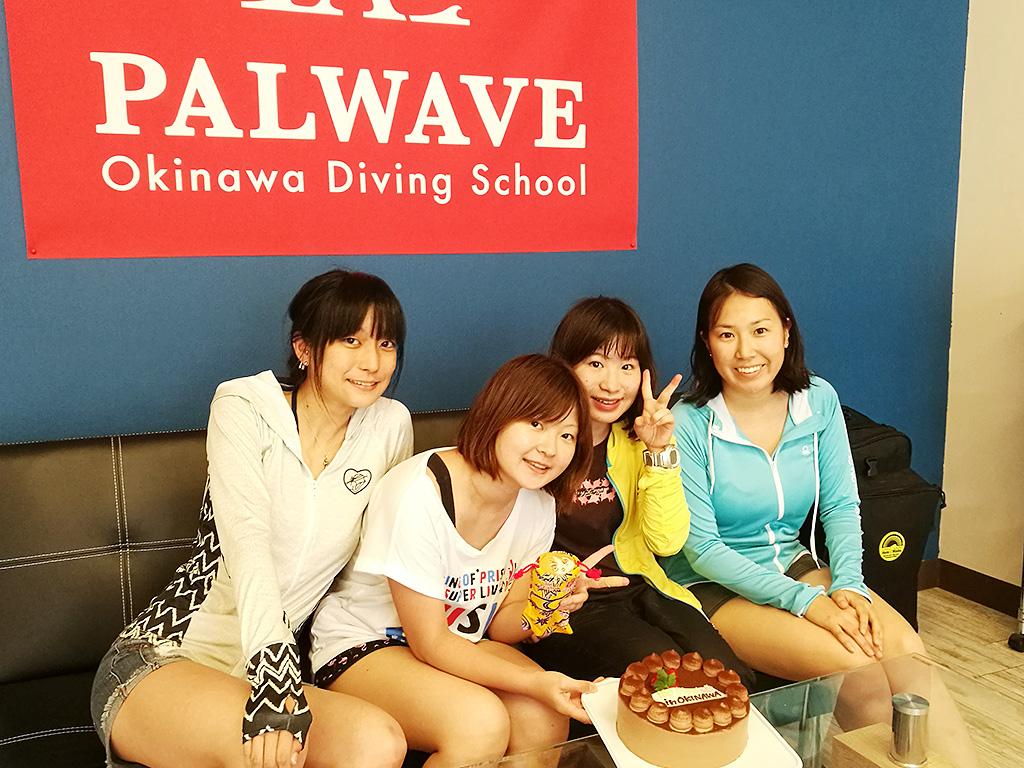 f:id:palwave_okinawa:20180521110003j:plain
