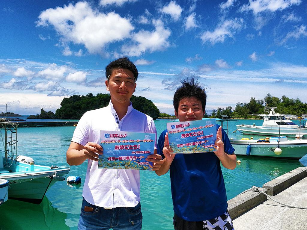 f:id:palwave_okinawa:20180817203159j:plain