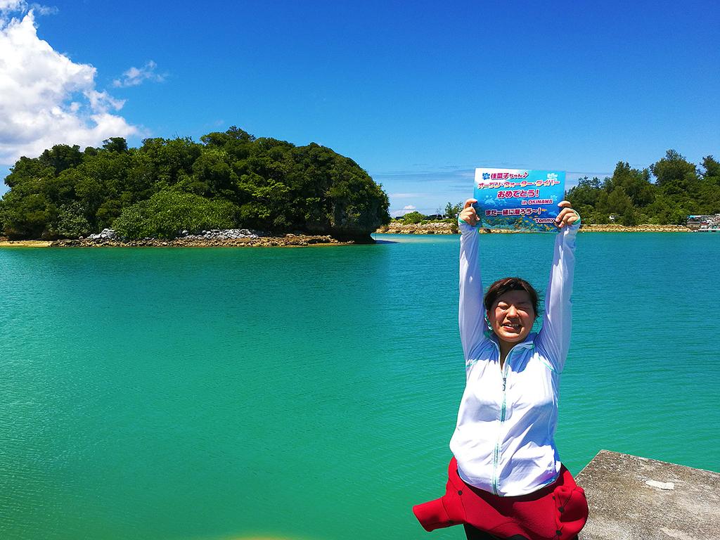 f:id:palwave_okinawa:20180829181815j:plain