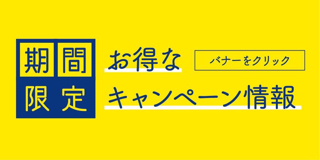 f:id:palwave_okinawa:20180926184401j:plain