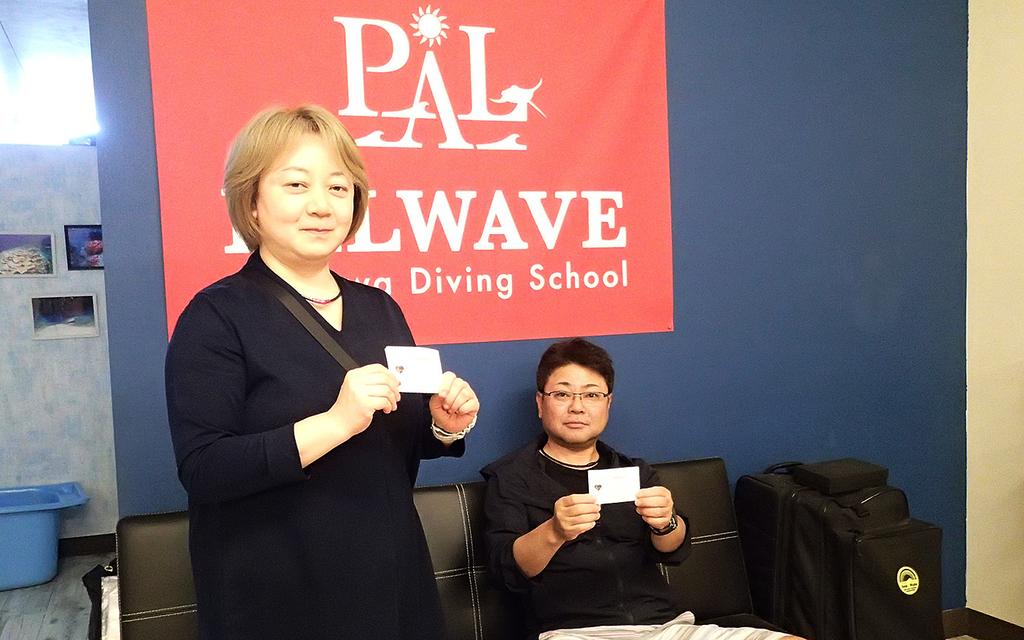 f:id:palwave_okinawa:20181227213504j:plain