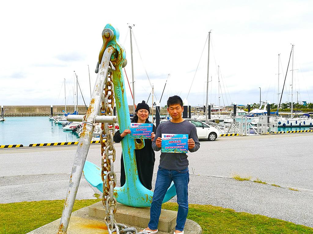 f:id:palwave_okinawa:20190102172441j:plain