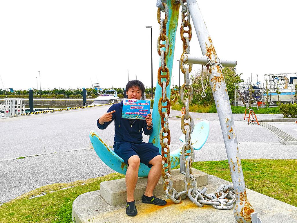 f:id:palwave_okinawa:20190114095122j:plain