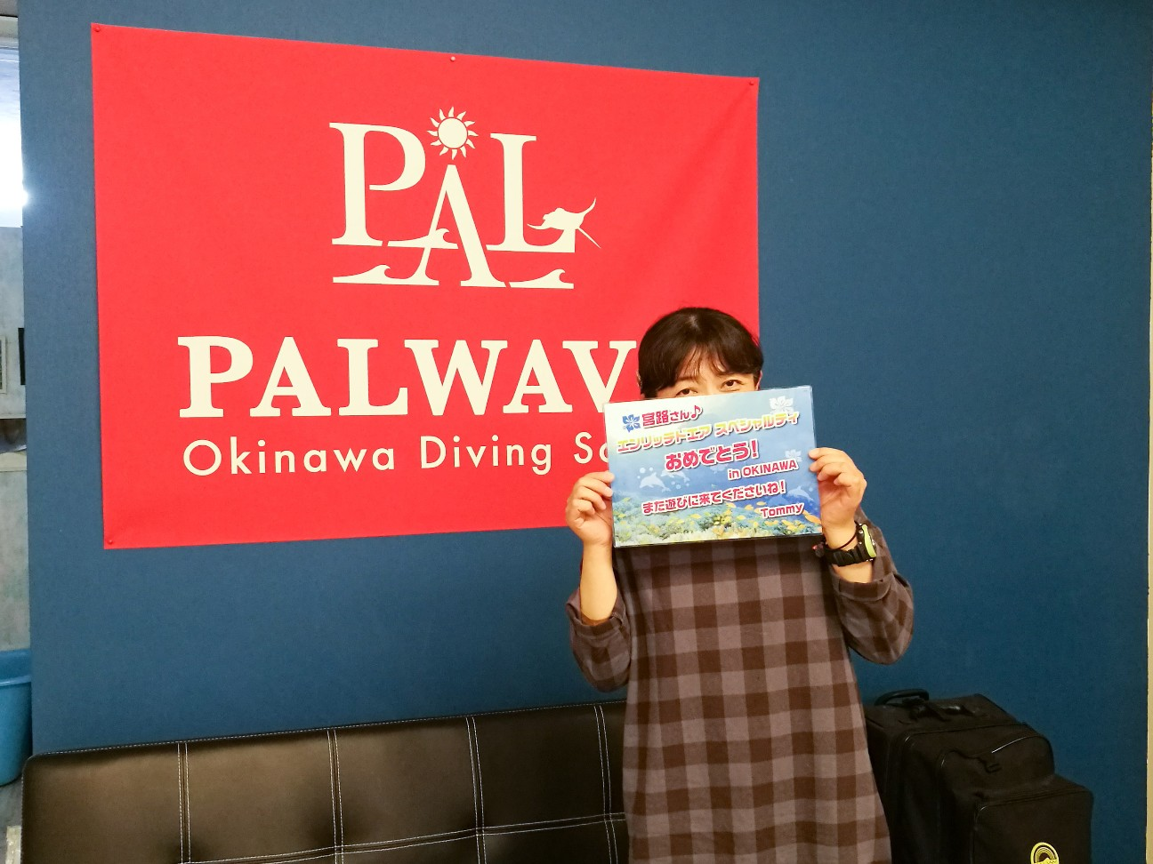 f:id:palwave_okinawa:20190121143500j:image