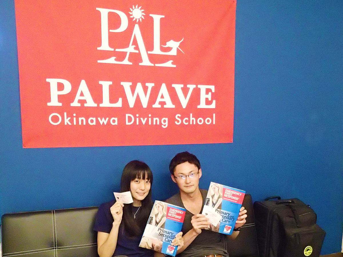 f:id:palwave_okinawa:20190325183848j:plain