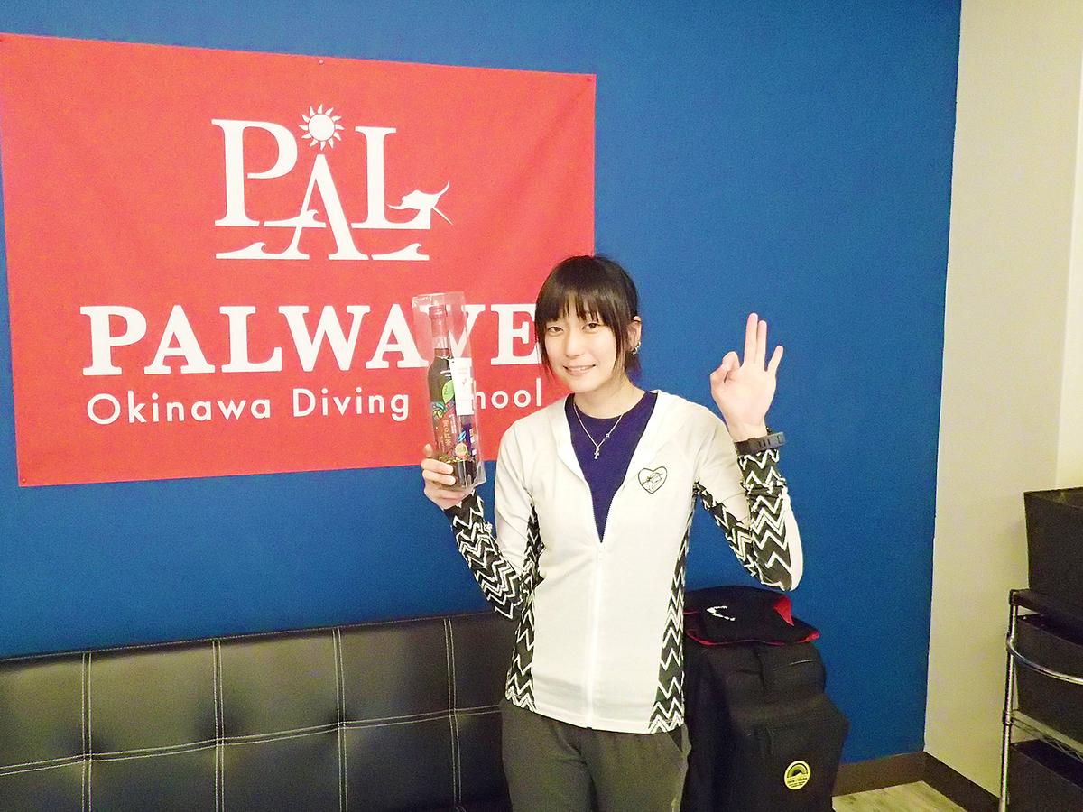 f:id:palwave_okinawa:20190327173746j:plain