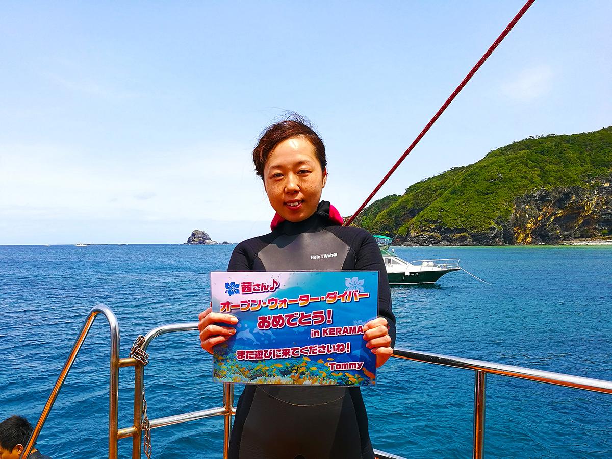 f:id:palwave_okinawa:20190330103549j:plain