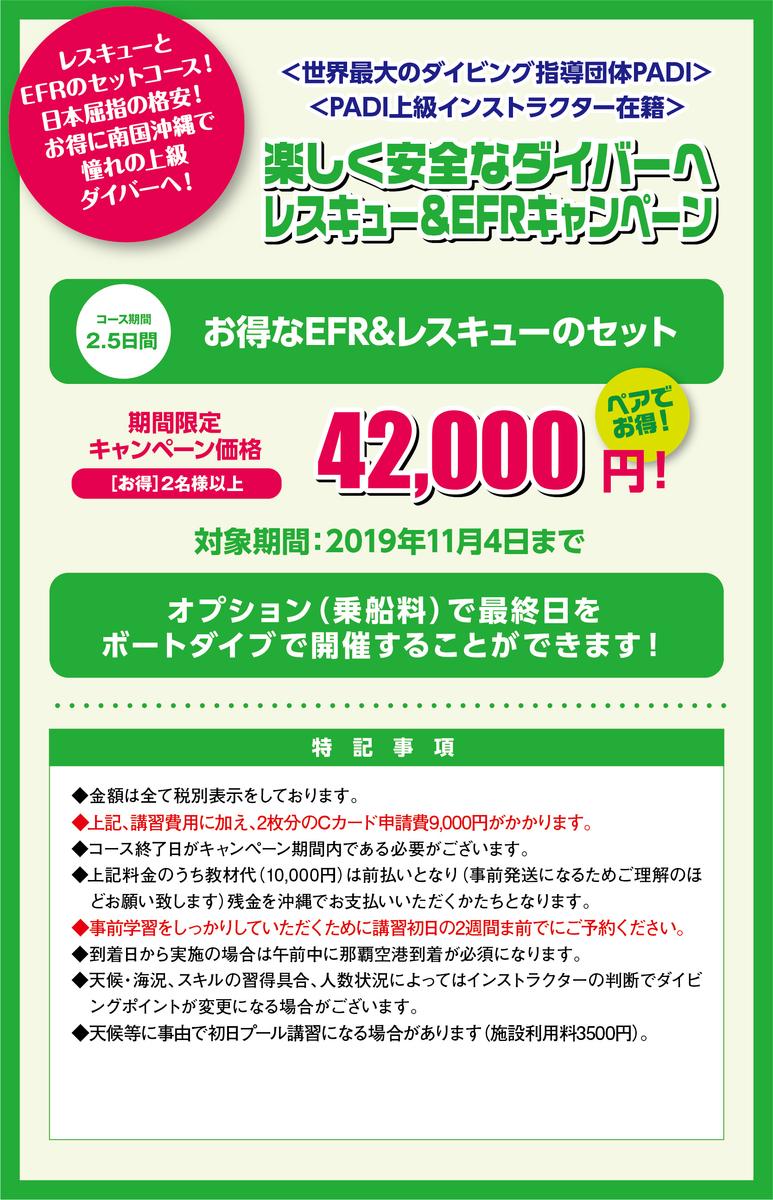 f:id:palwave_okinawa:20190405164016j:plain