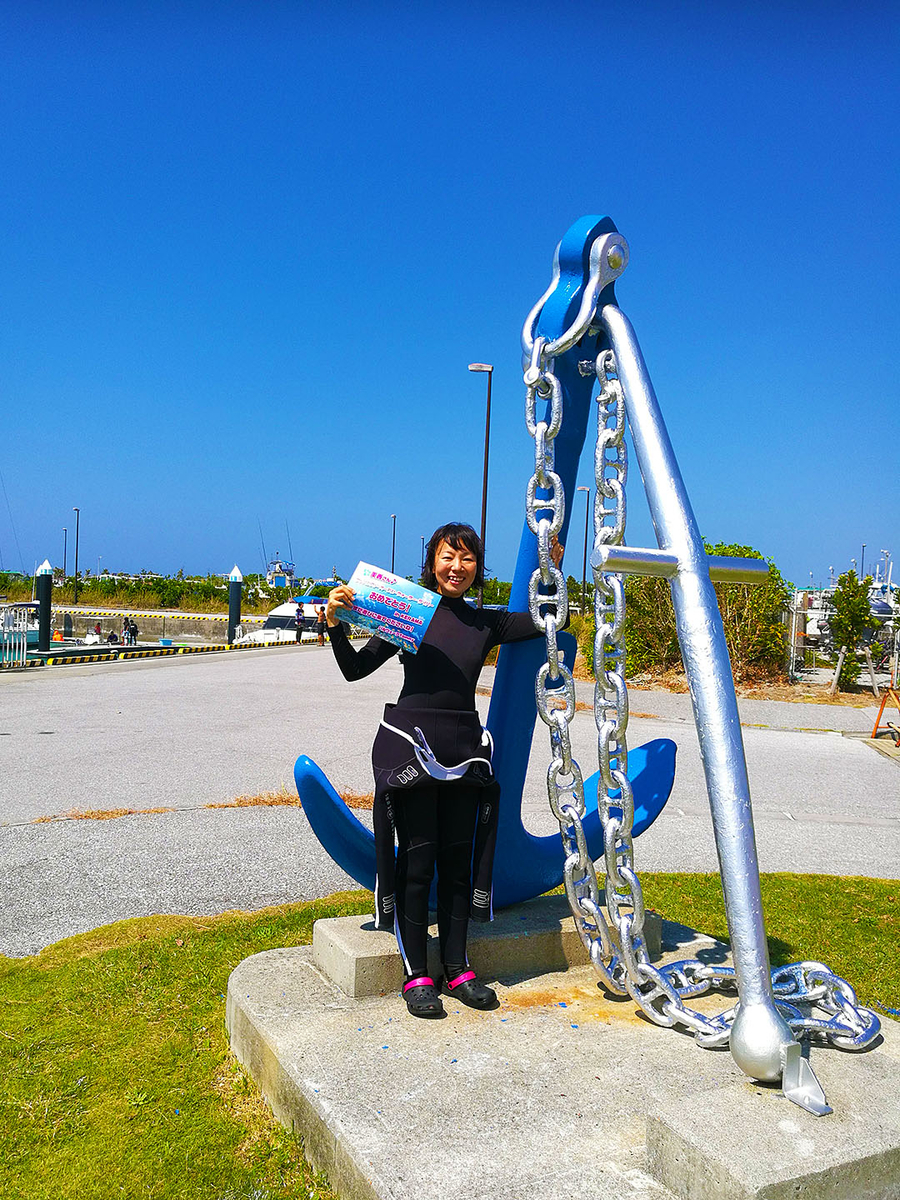 f:id:palwave_okinawa:20191007163445j:plain