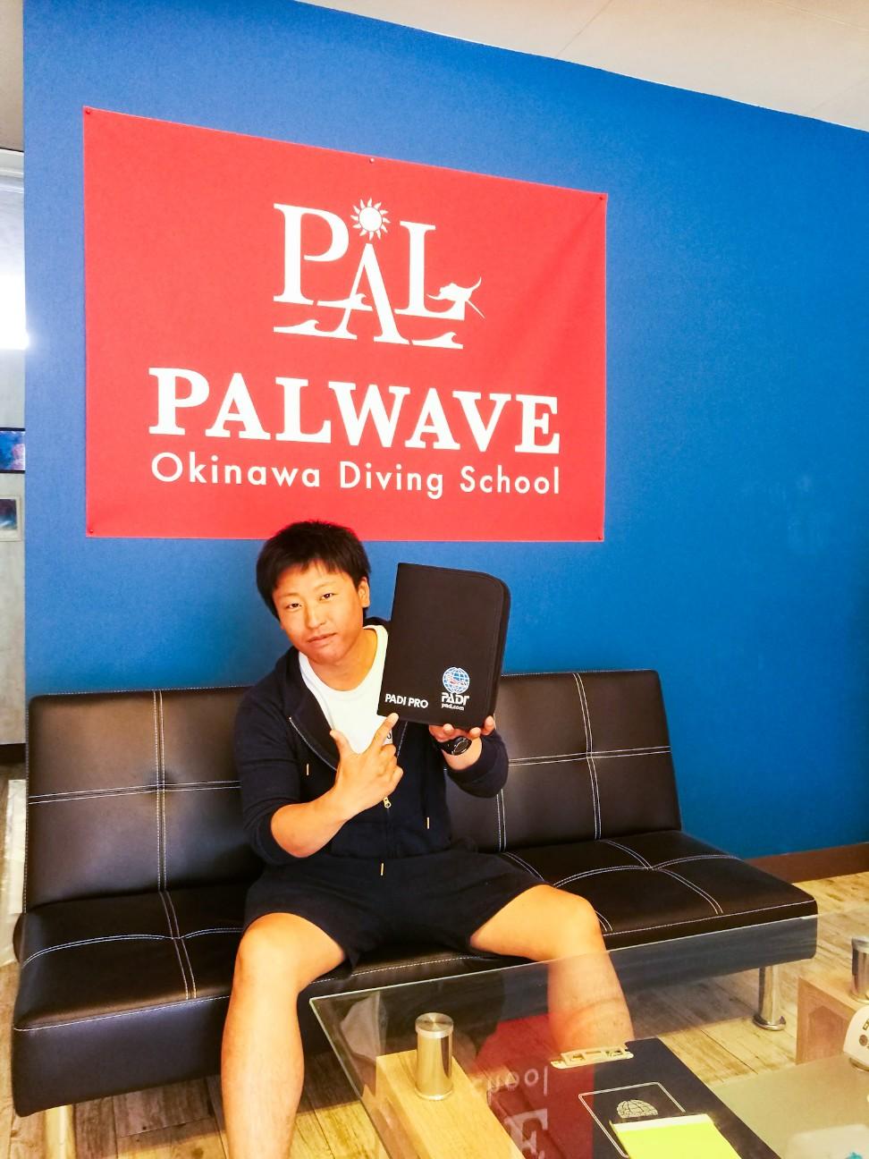 f:id:palwave_okinawa:20200120172442j:image