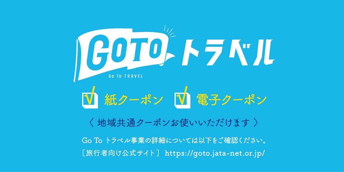 f:id:palwave_okinawa:20201015102552j:plain