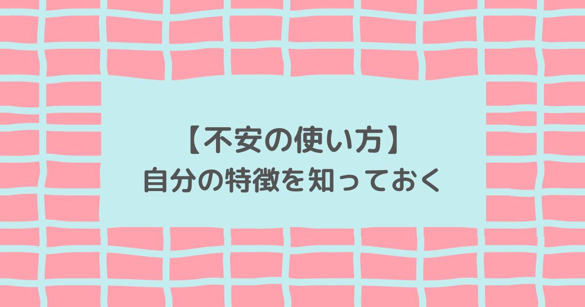 f:id:pampamm:20210623094547p:plain