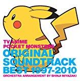 TVアニメ ポケットモンスター オリジナルサウンドトラックベスト1997‐2010 〜オーケス...