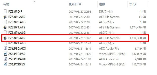 ps2 エミュ wiki