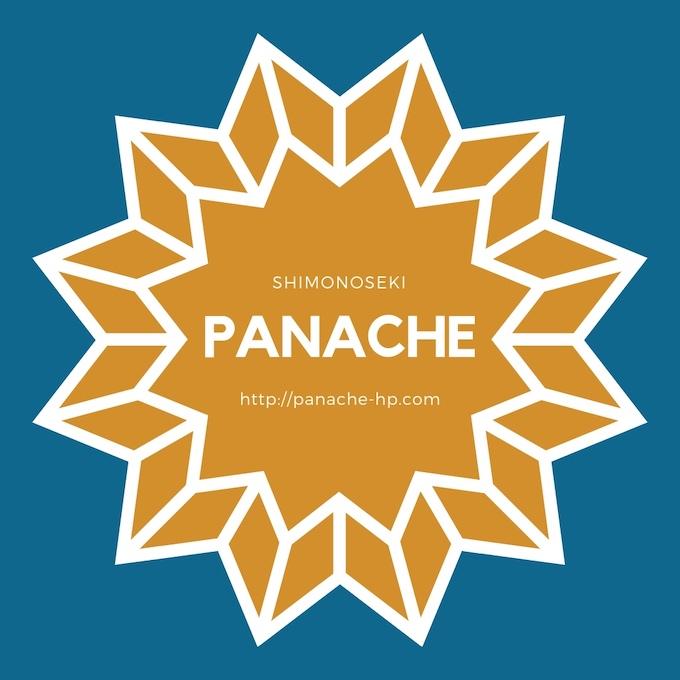 f:id:panache441:20190328181337j:plain
