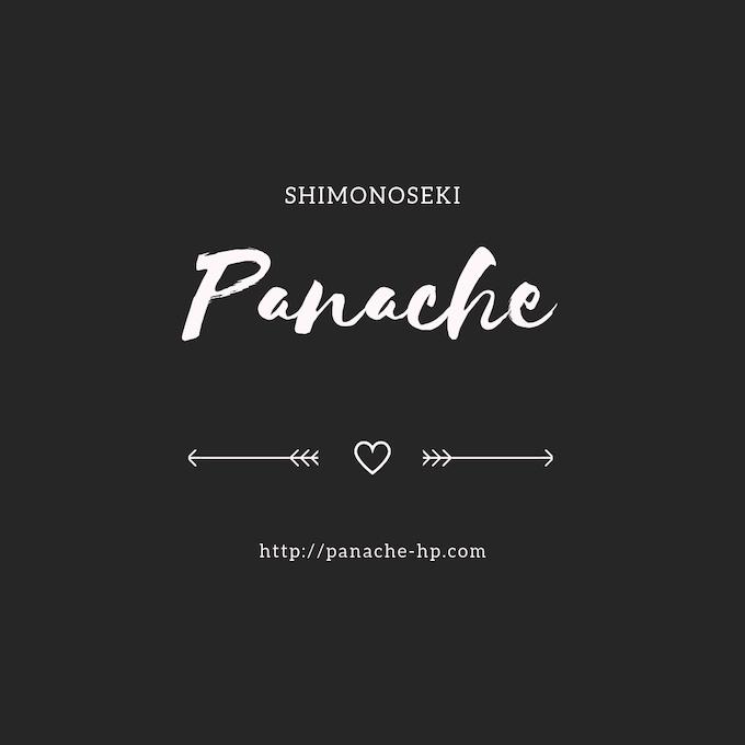f:id:panache441:20190328181613j:plain