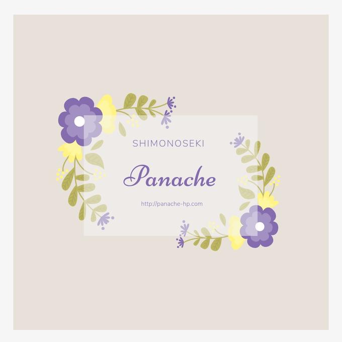 f:id:panache441:20190328182139j:plain