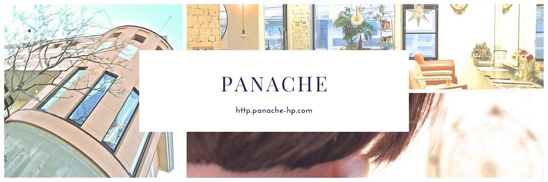 f:id:panache441:20190504095056j:plain