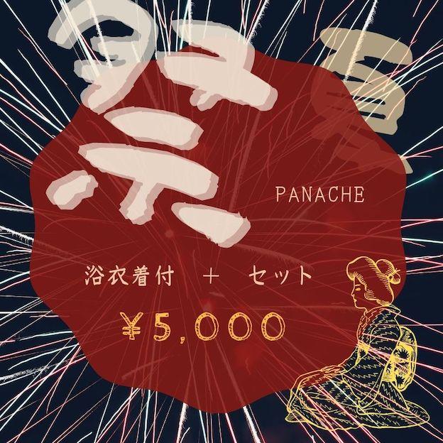 f:id:panache441:20190528121635j:plain
