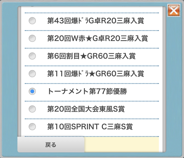 f:id:panage-mid:20200509175805j:plain