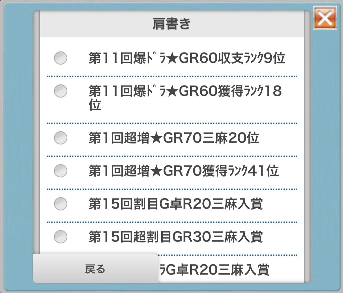 f:id:panage-mid:20200509175826j:plain