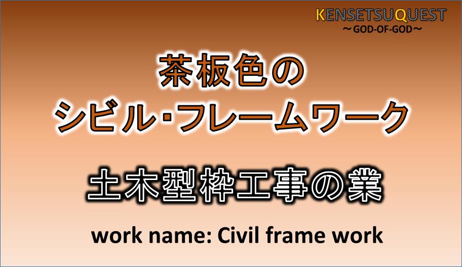 f:id:panboku409:20180202231640p:plain