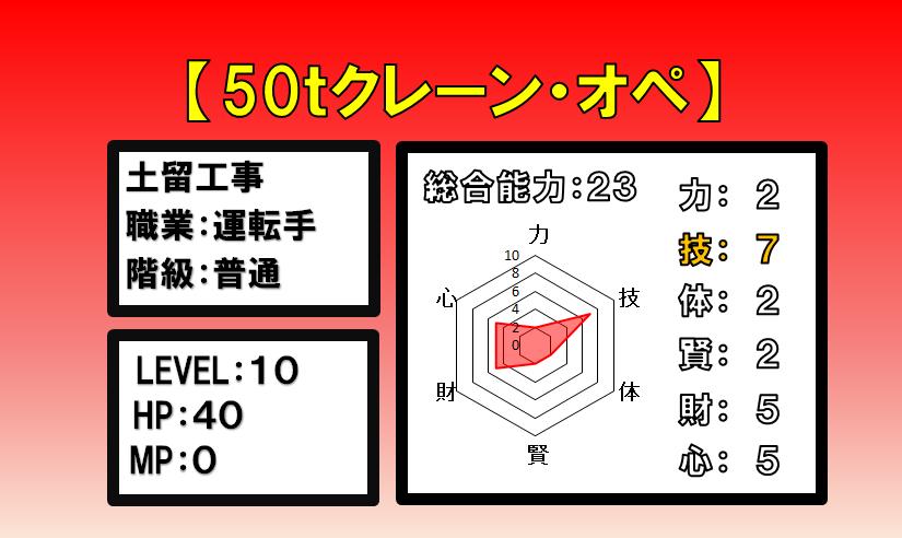 f:id:panboku409:20180204195539p:plain