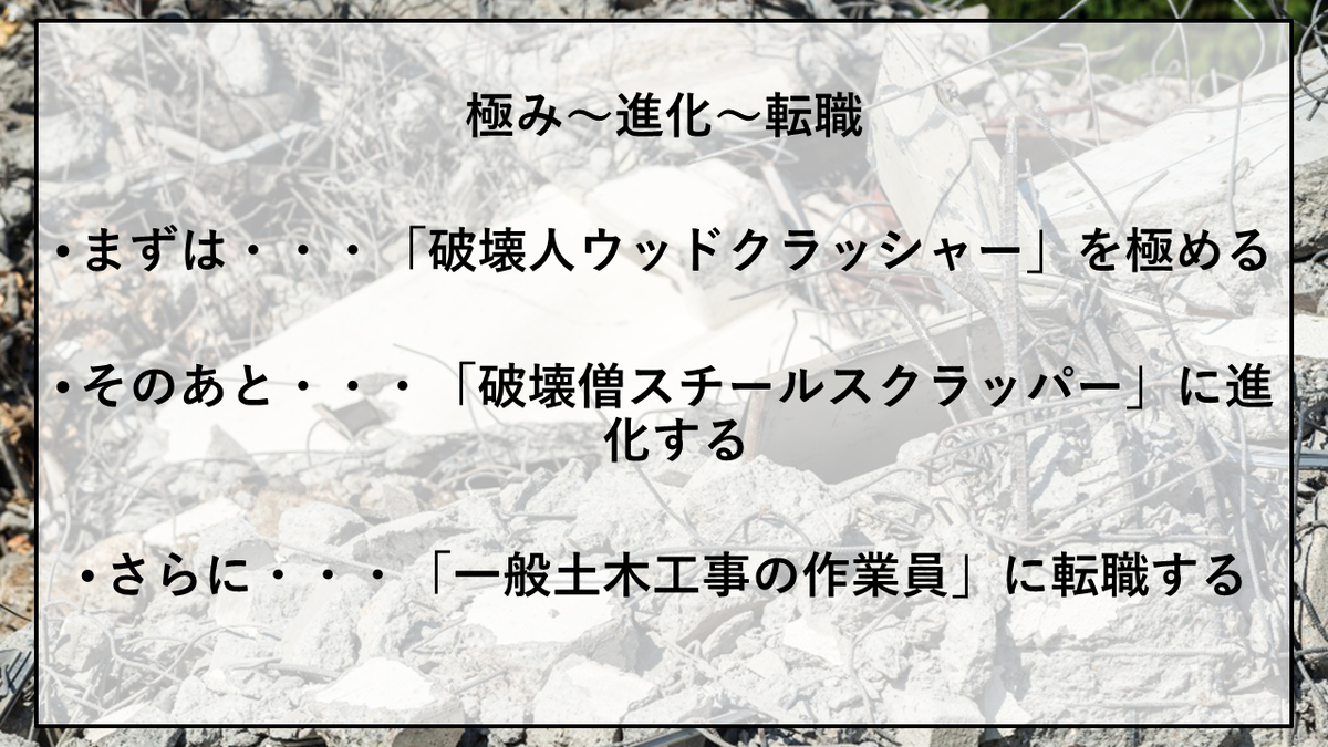 f:id:panboku409:20201216184404p:plain