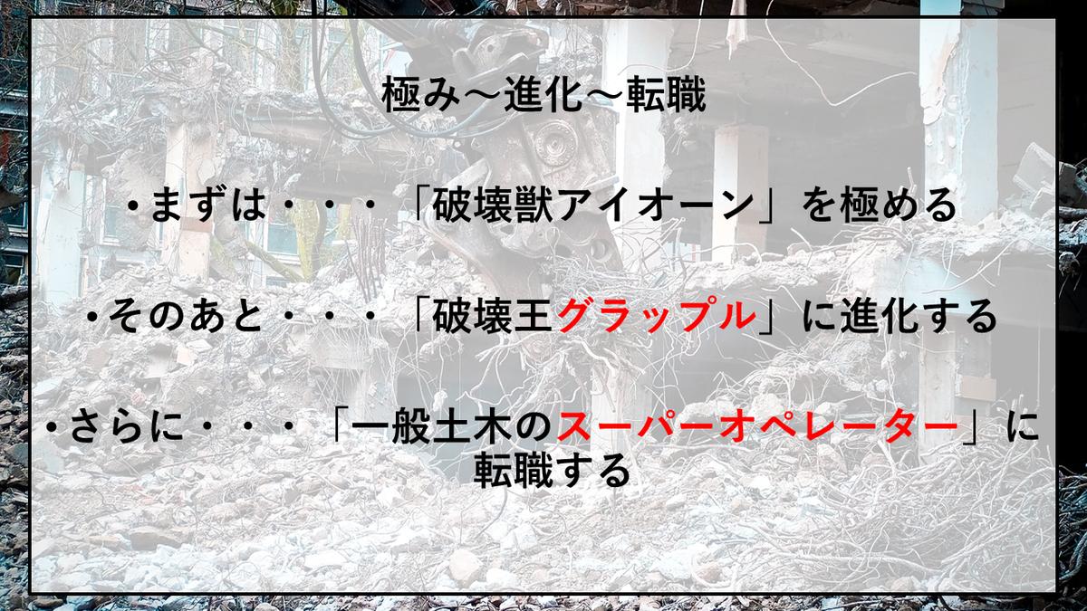 f:id:panboku409:20201218202048p:plain