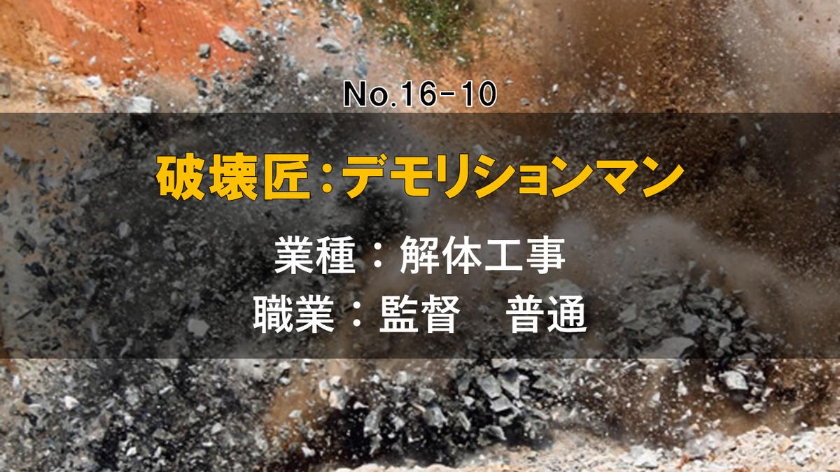 f:id:panboku409:20201222194840p:plain