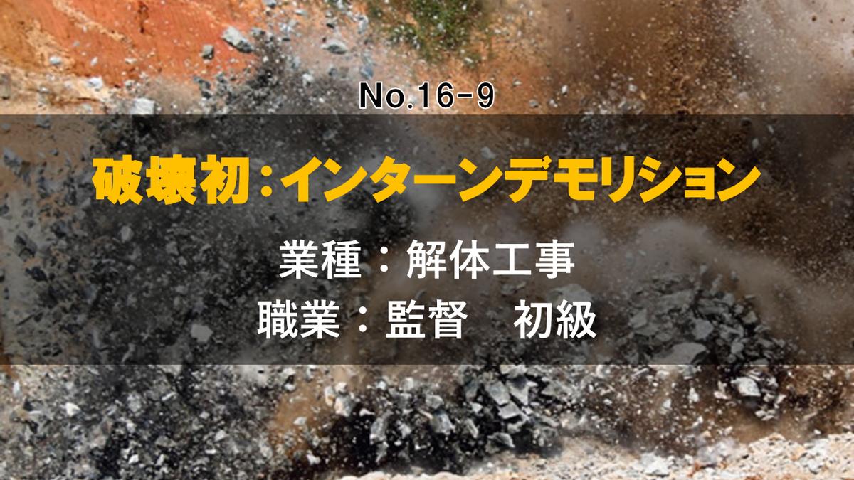 f:id:panboku409:20201222195036p:plain