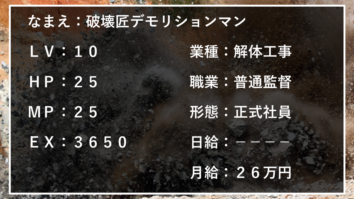 f:id:panboku409:20201223180555p:plain