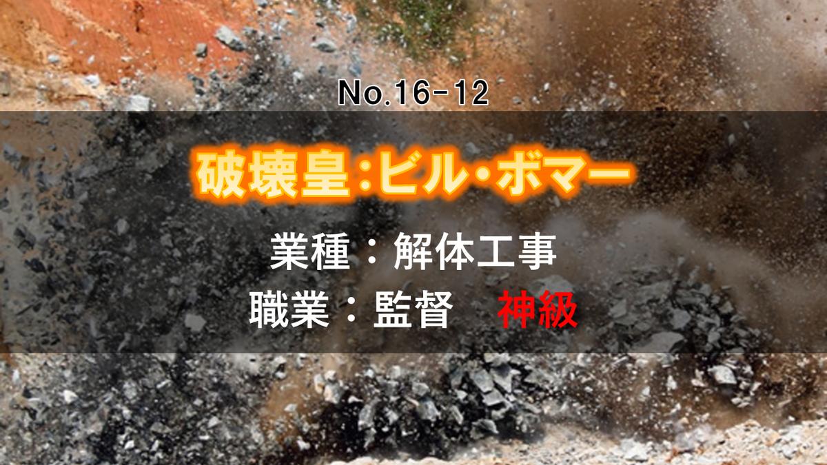 f:id:panboku409:20201223194552p:plain