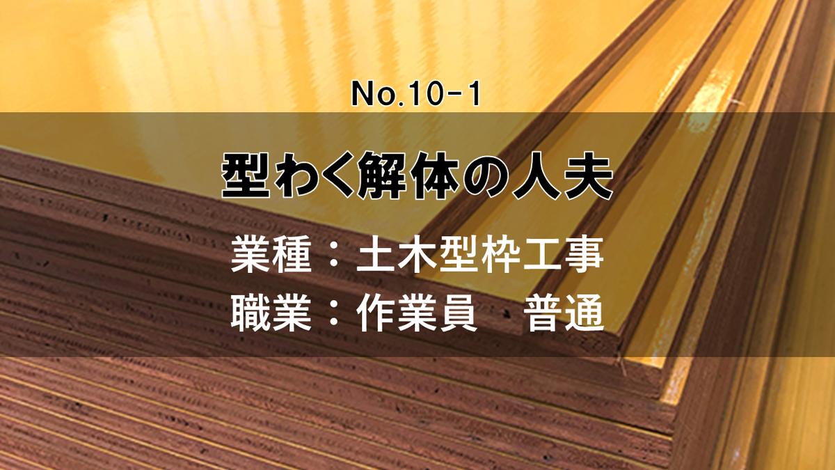 f:id:panboku409:20201224174817p:plain