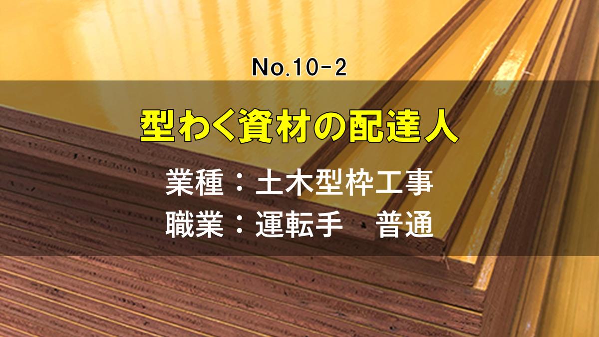 f:id:panboku409:20201224180735p:plain