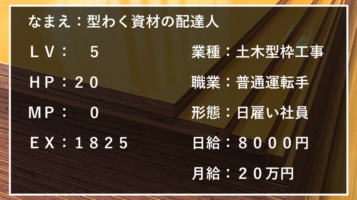 f:id:panboku409:20201224180829p:plain