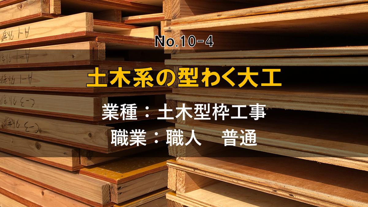 f:id:panboku409:20201226191005p:plain