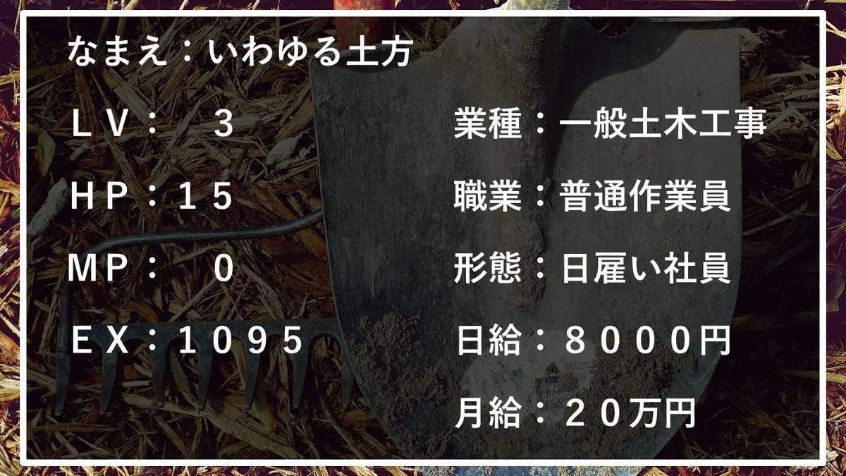 f:id:panboku409:20210101100132j:plain