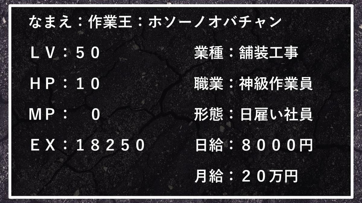 f:id:panboku409:20210102102933j:plain