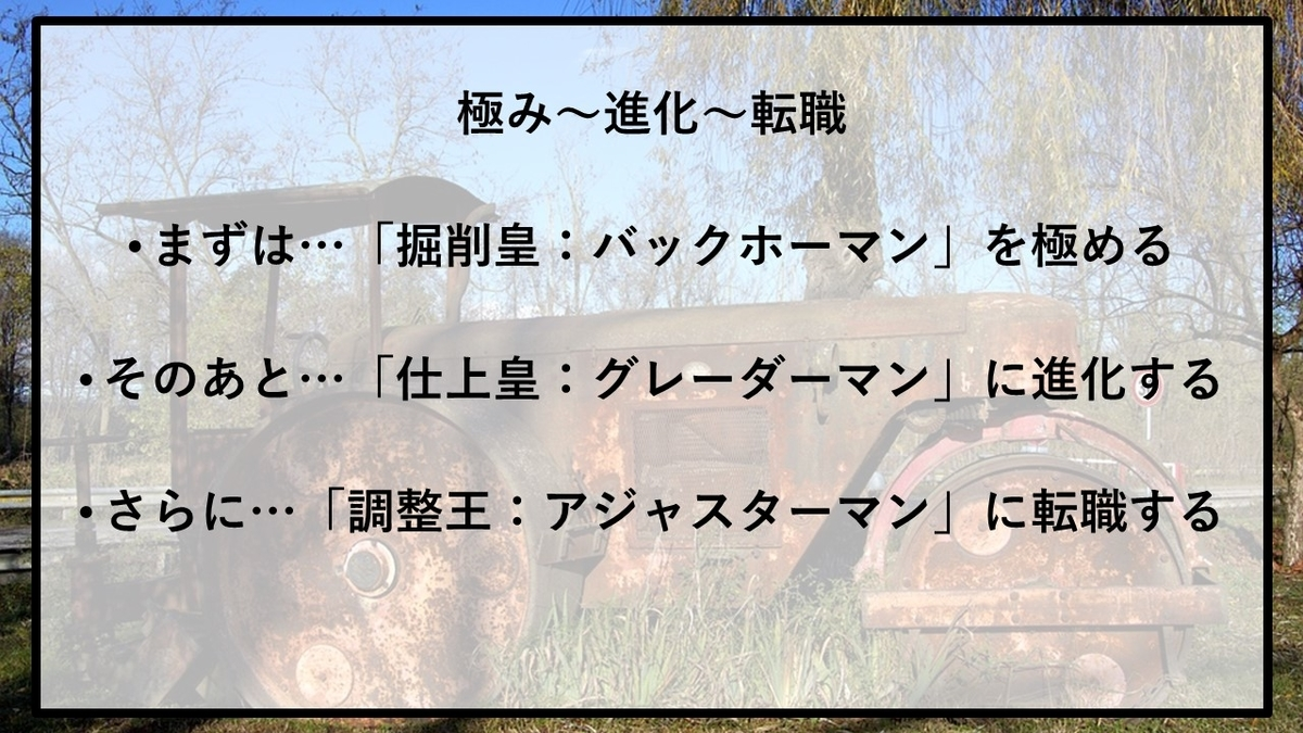 f:id:panboku409:20210102190924j:plain