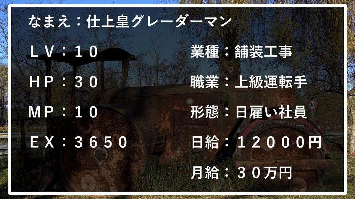 f:id:panboku409:20210103065854j:plain