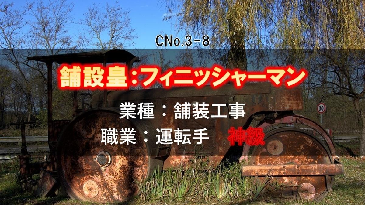 f:id:panboku409:20210103093114j:plain