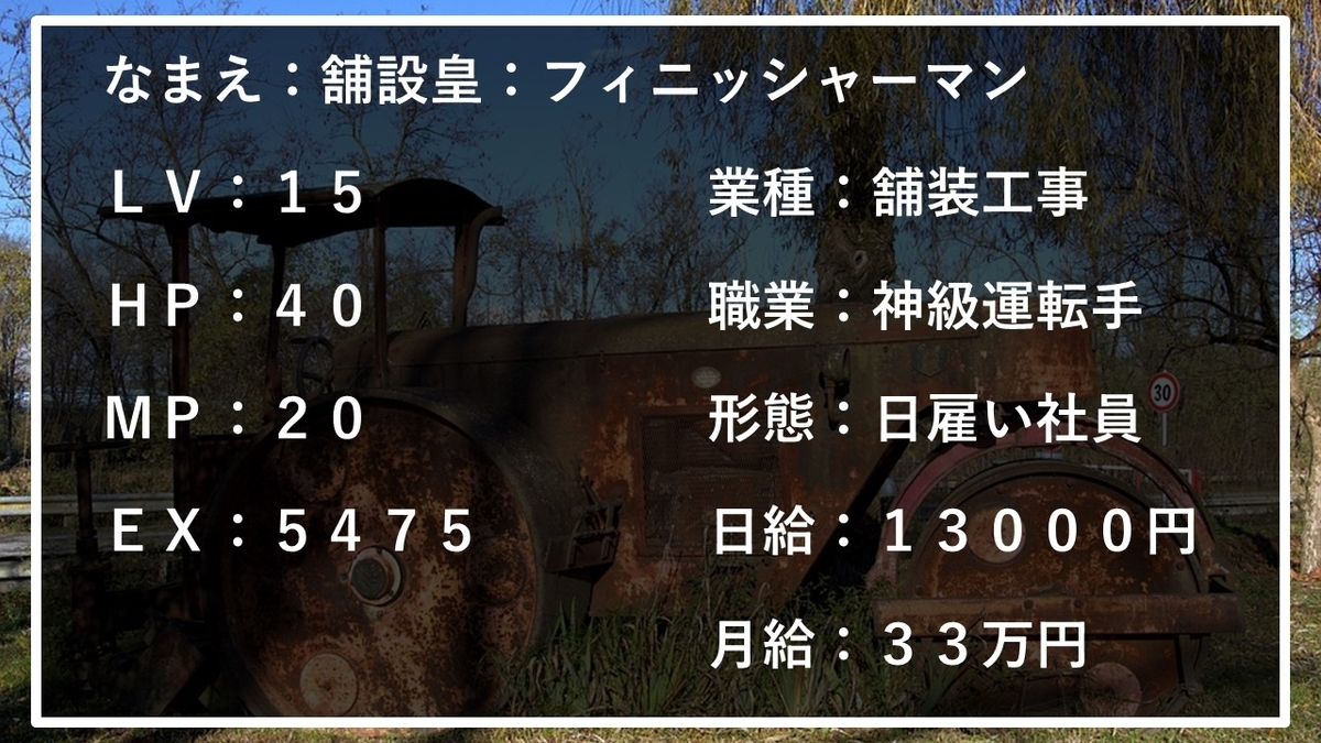 f:id:panboku409:20210103093820j:plain
