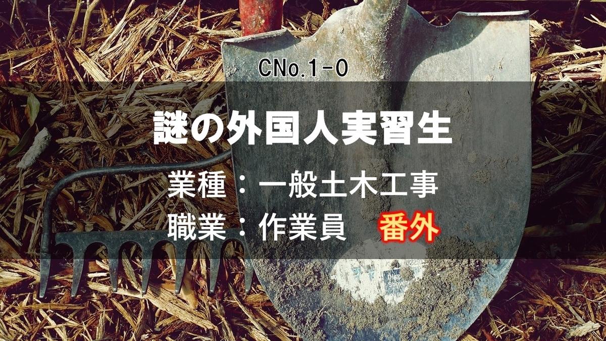 f:id:panboku409:20210104094717j:plain