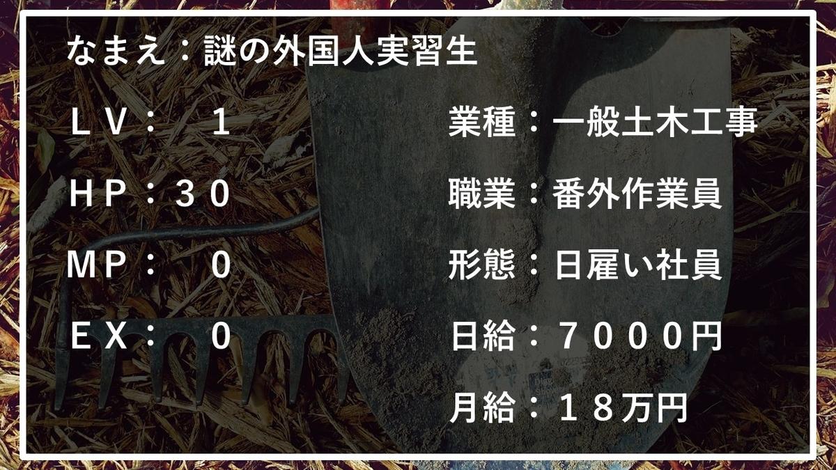 f:id:panboku409:20210104094827j:plain