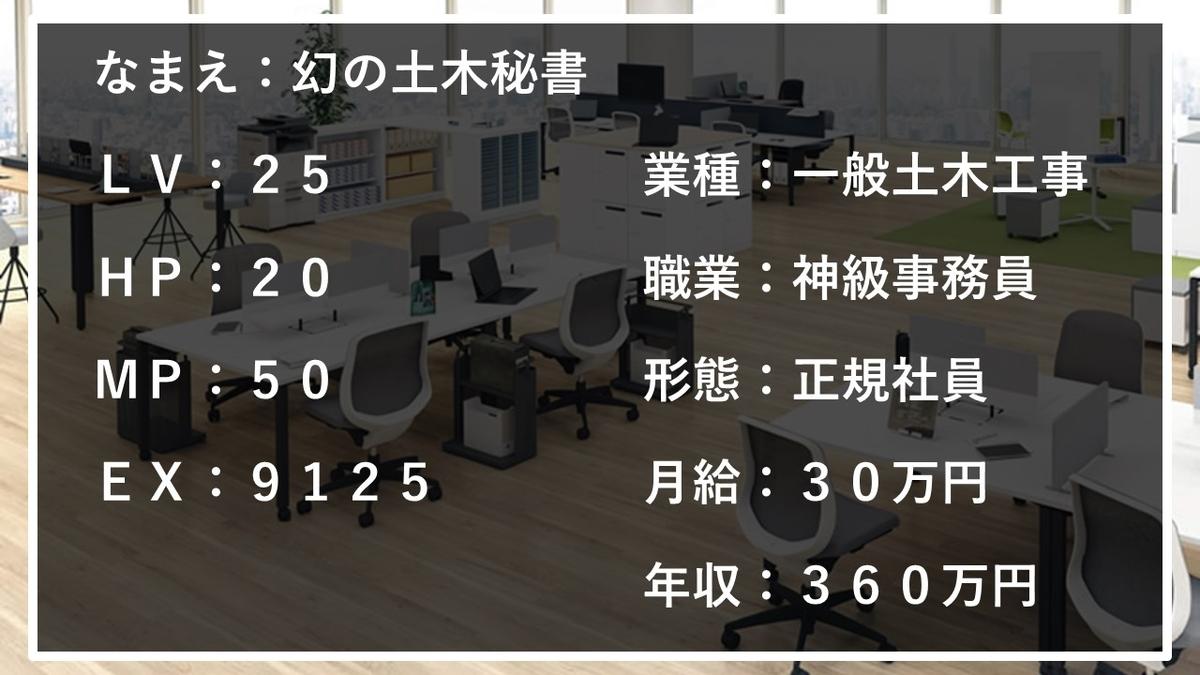 f:id:panboku409:20210106203418j:plain