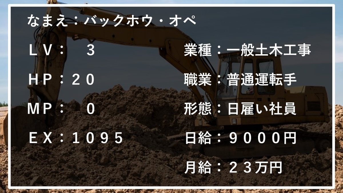 f:id:panboku409:20210107201002j:plain