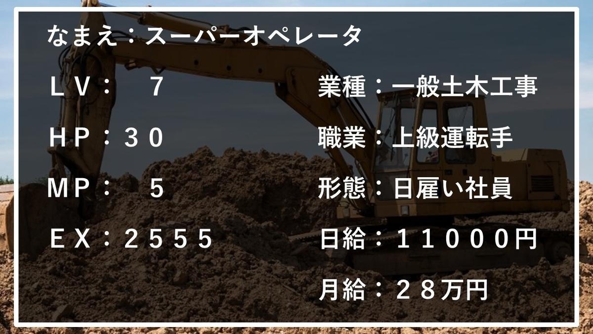 f:id:panboku409:20210108094507j:plain